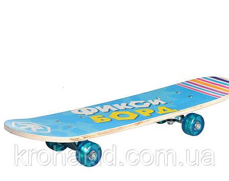 Скейт FX 0006 колеса ПВХ, 9слоев,подшипABEC-5,в сумке, фото 2