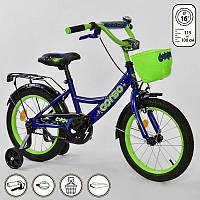 """Велосипед 16"""" дюймов 2-х колёсный G-16020 """"CORSO"""" (1)  ручной тормоз, звоночек, сидение с ручкой, доп. колеса, СОБРАННЫЙ НА 75% в коробке"""