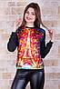 Свитшот Париж трехнитка