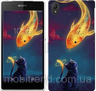 Чехол на Sony Xperia Z2 D6502/D6503 Кошкин сон