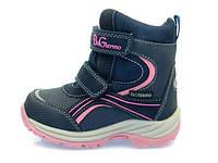 Термо ботинки для девочки B&G, фото 1