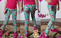 """Стильные детские брюки """"УЗКАЧИ""""мод 596 ❤"""