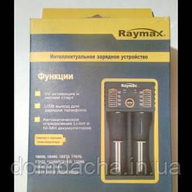Зарядное на 2 аккамулятора Raymax