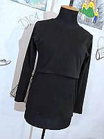 Футболка з довгим рукавом лонгслів жіночий для годування Лонгслив футболка для кормления
