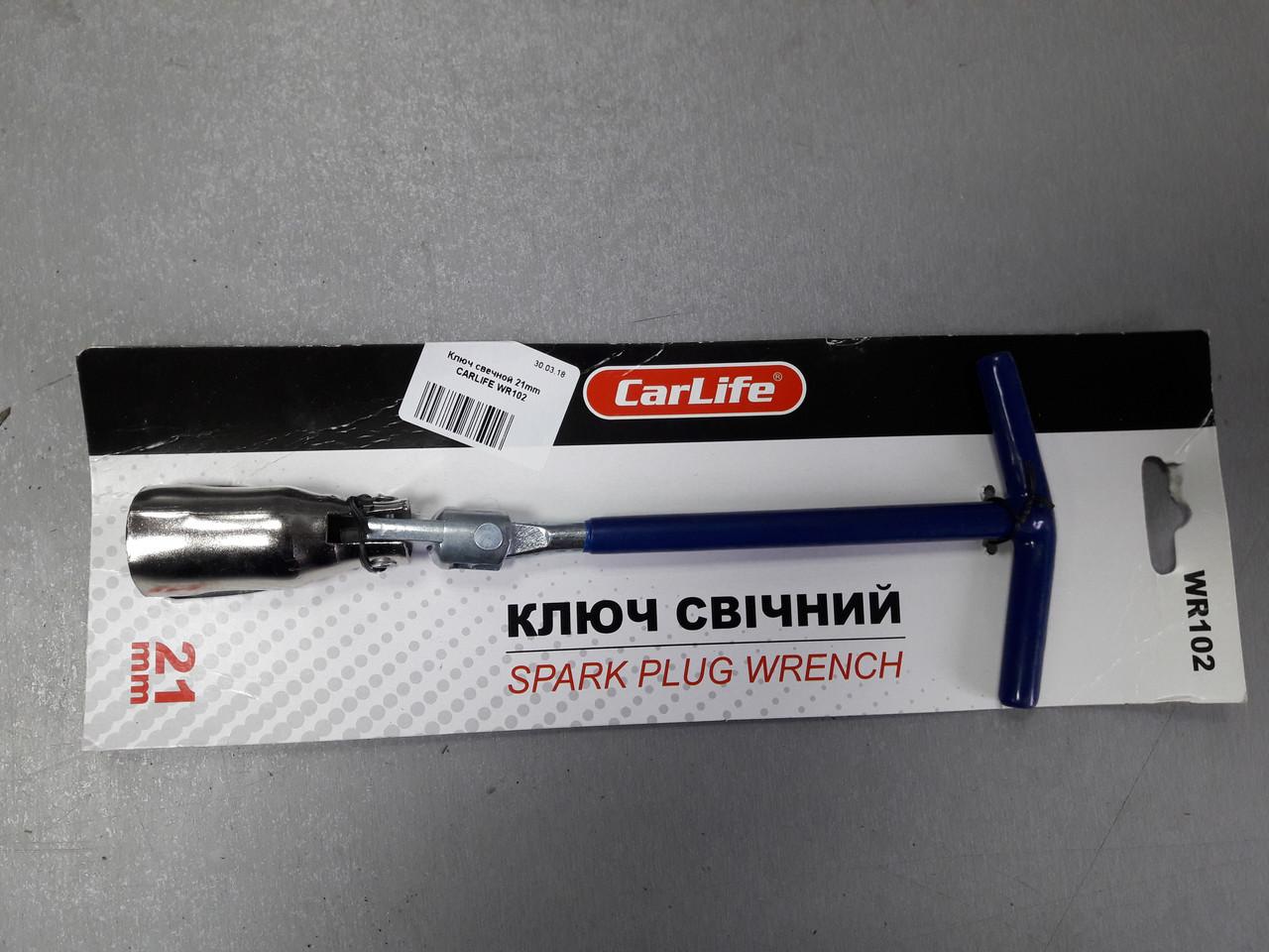 Ключ свечной 21mm CARLIFE WR102