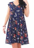 Летнее платье Helena Top-Bis, коллекция весна-лето 2019.