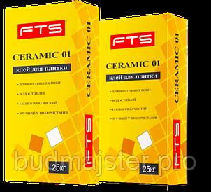 Клей для плитки FTS CERAMIC 01, 25 кг