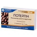 Стимуляторы роста Потейтин 3 мл. д.р.(3 амп.*1 мл)