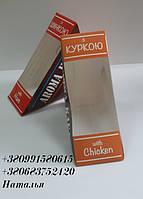 Упаковка для сендвичей 120х120х164
