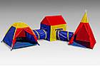 Детская большая палатка Iplay 5в1, фото 2