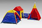 Детская большая палатка Iplay 5в1, фото 3
