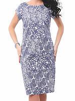 Женское летнее платье-футляр голубого цвета. Модель Irma Top-Bis, коллекция весна-лето, фото 1