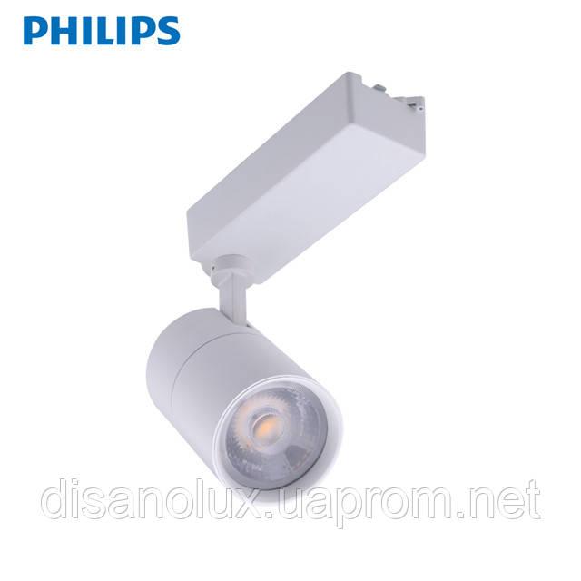 Світильник трековий світлодіодний на шинопровід PHILIPS ST030T 35W 5000K -240V, Білий