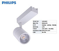 Светильник светодиодный трековый на шинопровод   PHILIPS ST030T 35W  5000K  -240V, Белый, фото 5