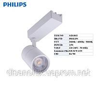 Світильник трековий світлодіодний на шинопровід PHILIPS ST030T 35W 5000K -240V, Білий, фото 5