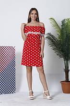 Платье домашнее 06675 Sexen