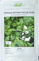 Насіння листової петрушки Гігант де Італія, 20 г