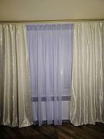 """Готовые шторы.Комплект штор """"Катрин"""" 2*1.5 высота 2.7"""