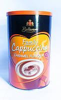Капучино с карамельным вкусом Bellarom Cappuccino Family Caramel Flavour 500 гр Германия
