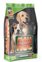 Пан Пёс юниор сухой корм для щенков. 10кг.