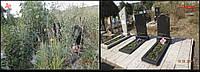Уборка могил на  кладбищах  г. Новомосковск (Украина)