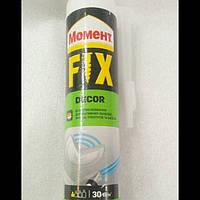 Клей монтажный Момент Dekor Fix 280  г