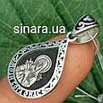 Серебряная ладанка Богородица Семистрельная - Семистрельная Богородица кулон серебро 925, фото 5