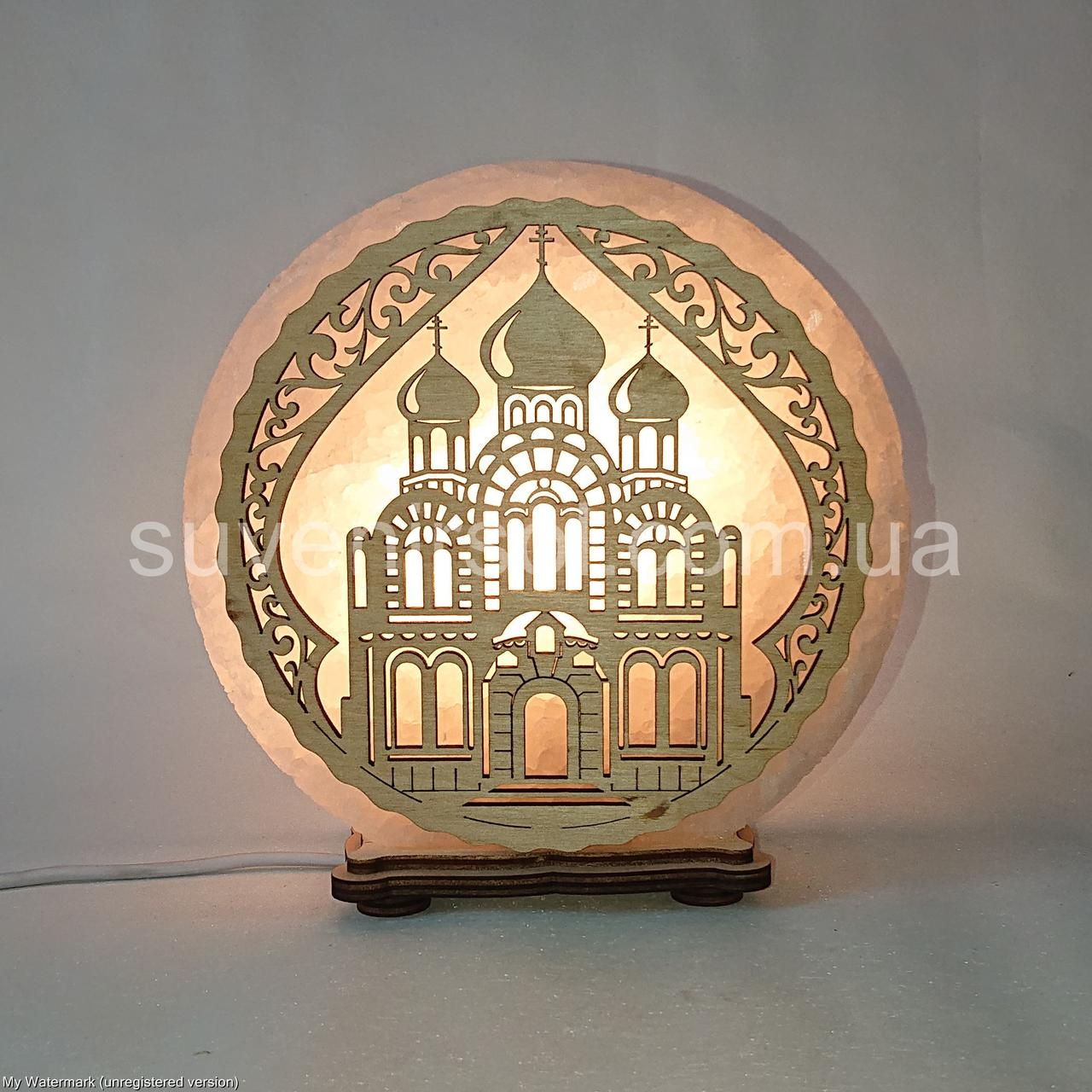 Соляной светильник круглый Церковь