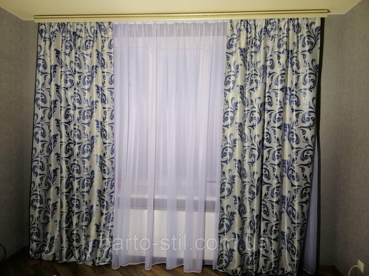 """Готовые шторы  """"Катрин"""" 2*1.5м высота 2.7"""