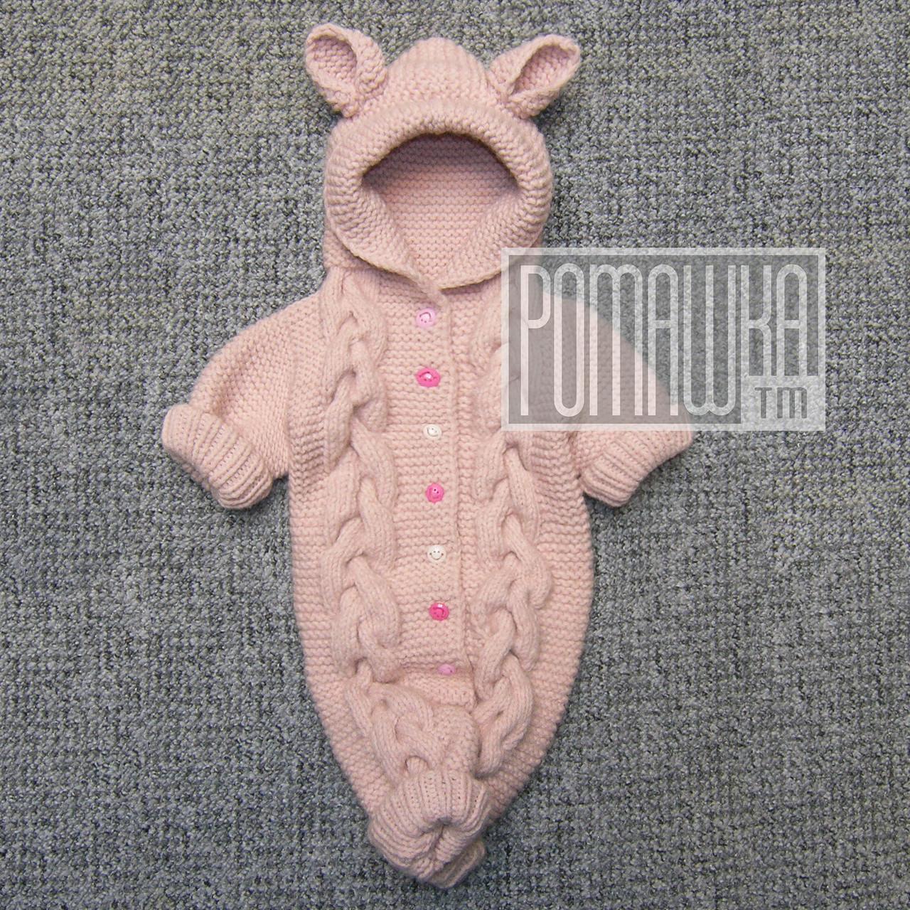 вязаный человечек р 74 5 6 7 мес комбинезон слип для новорожденных