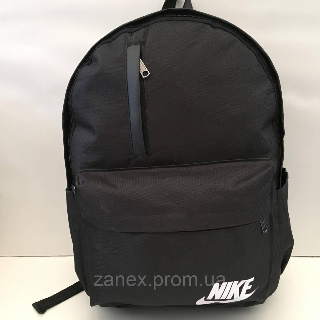 Рюкзак в стиле Nike Air чёрный
