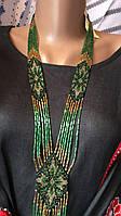 Гердан зелений намисто українське з бісеру ручної роботи