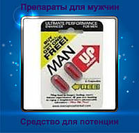Мен Ап препарат для  сильнейшей потенции 2 капсулы упаковка