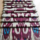 Узбекская ткань Икат (Адрас/атлас), фото 2