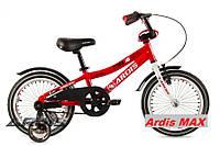 Ardis MAX 16 красный велосипед детский аллюминиевый , фото 1