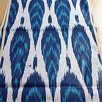 Натуральная ткань ручной работы Икат (Адрас)