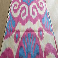 Узбецька тканина Ікат (адрас/атлас)