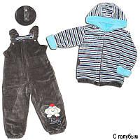 Демисезонный костюм для мальчика Собака-Пилот 92, фото 1