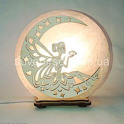 Соляной светильник круглый Фея 1