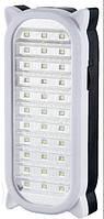Фонарик для кемпинга и дома yj-6801, 2 режима освещения, 33 smd-диода, питание аккумуляторное, зарядка 220в