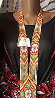 Гердан традиційний український ручної роботи