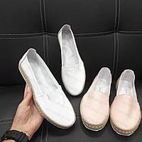 Мокасины кожаные перфорация в категории балетки женские в Украине ... 8380f6706c535