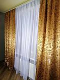 "Готовые шторы ""Жаккард"" 2*1.5м высота 2.7, фото 2"