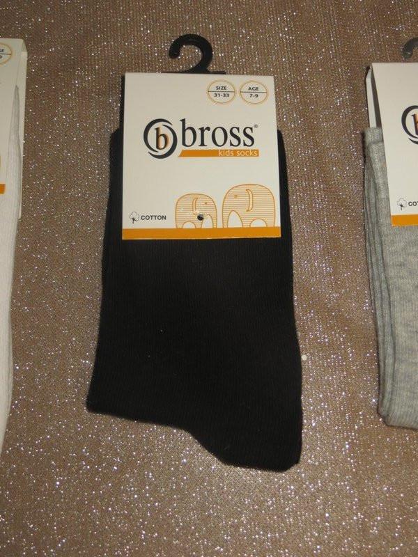 Р. 34-36 ( 9-11 лет ) носочки детские Bross демисезонные ОДНОТОННЫЕ черные