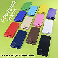 Откидной чехол из натуральной кожи для Motorola Moto G6 Plus