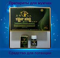 """""""Король Тигр"""" сильнейший препарат для повышения потенции (10 табл.)."""