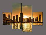 Модульная картина Золотой закат 120*93 см Код: 564.4к.120, фото 2