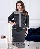Удобное платье с контрастными вставками и декоративными карманами с 50 по 56 размер, фото 1