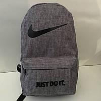 Рюкзак в стиле Nike Air серый, фото 1