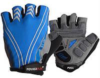 Велоперчатки PowerPlay blue/grey